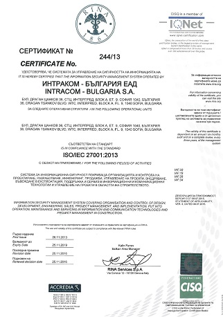 Intracom Bulgaria ISO27000:2013